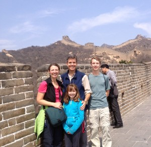 The four of us on The Great Wall.  I finally had someone take my picture!